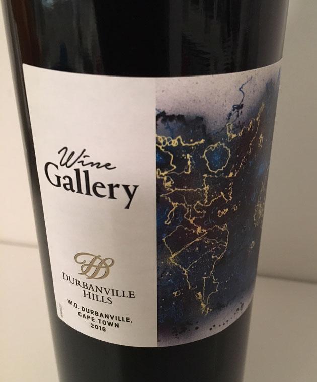 Wine Gallery Urban Edition